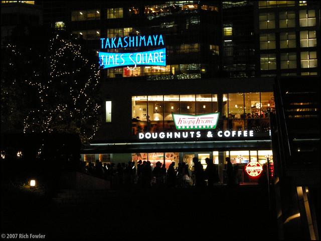 Takashimaya Times Square--Krispy Kreme???