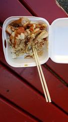 Char Siu Pork on Rice