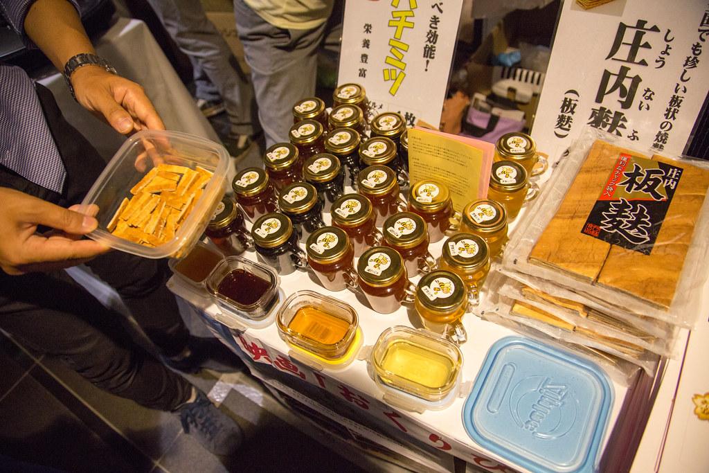 酒田市 全国ふるさと甲子園2016