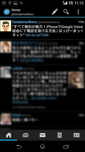 Screenshot_2012-10-13-11-15-18