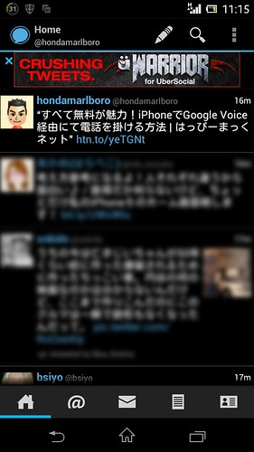 Screenshot_2012-10-13-11-15-06