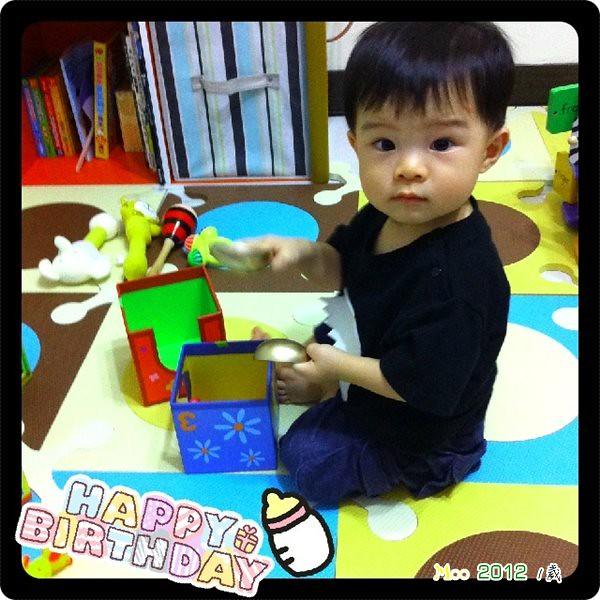1歲生日禮物-乾爸乾媽1