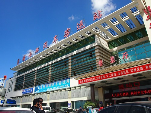 Kunming-25