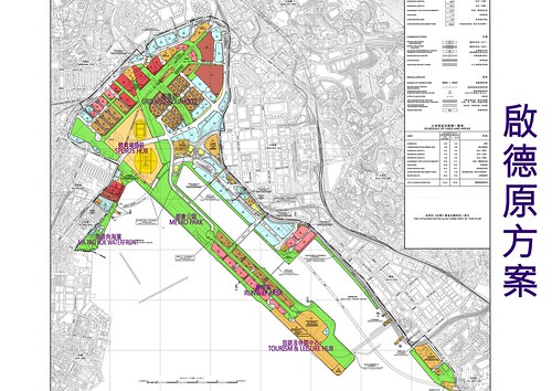 Current Kai Tak Plan with title (1)