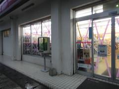 20120928_073452_TX5_12