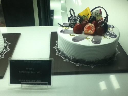 河内Big C的蛋糕店