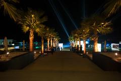 Hiltonia Beach Club