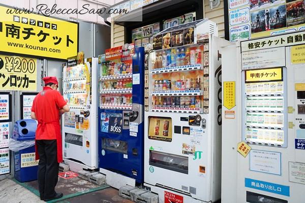 Japan day 1 - Shibuya & Harajuku  (64)