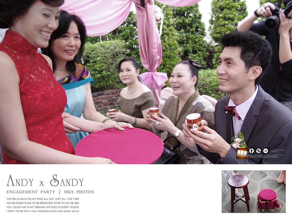 [婚禮記錄]Andy & Sandy Engagement Party[23P]