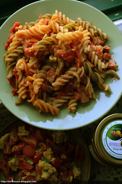 Fusilli with Cherry Tomatoes and Ham