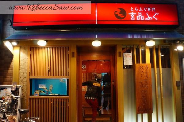 genpin fugu - Osaka Japan (2)