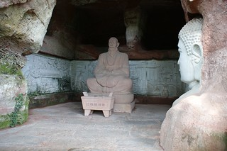 Cave into Giant Buddha Park