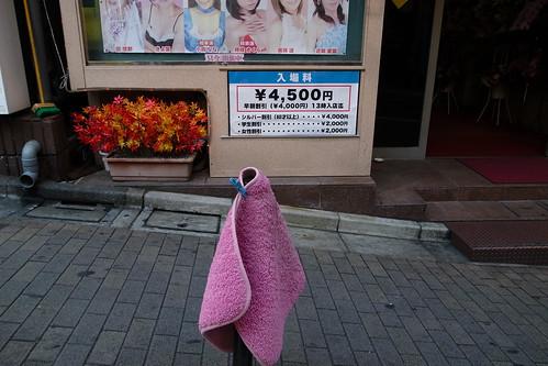 見慣れた街の中で 渋谷 3