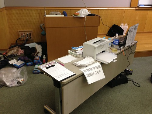 GPT Nagoya - Yoyogi : Judge Station