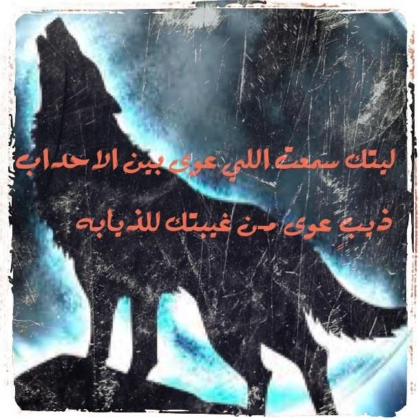 عبر عن مزاجك بصورة 8359903562_1bf41bb348_z