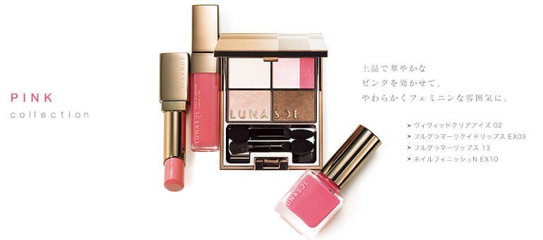 2013 SPRING MAKEUP COLLECTION  ルナソル - Mozilla Firefox 08.01.2013 233029