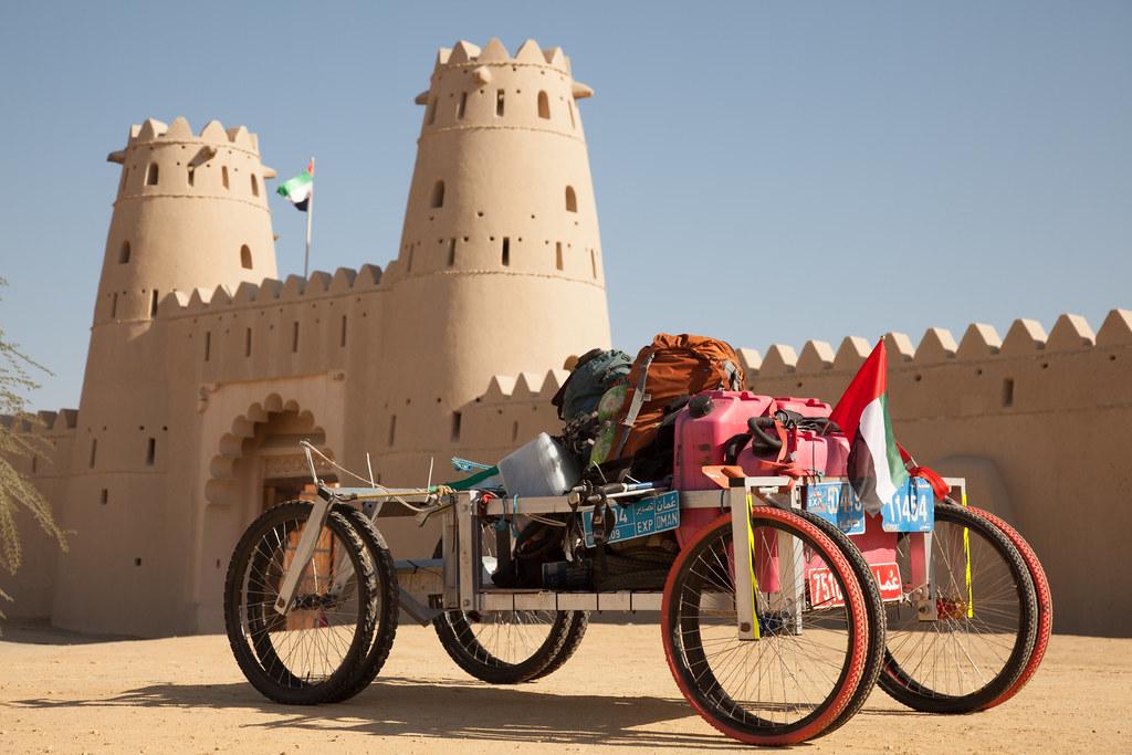 Al Ain Fort
