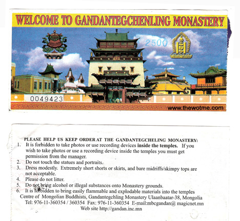 Entrada al Monasterio de Gandan Gandantegchinlen Khiid, el espíritu tibetano de Ulan-bator - 8379297194 2eb5f1ea91 o - Gandantegchinlen Khiid, el espíritu tibetano de Ulan-bator