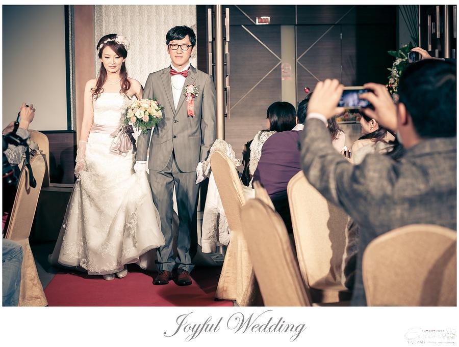 開赫&嘉佩 婚禮記錄_0147