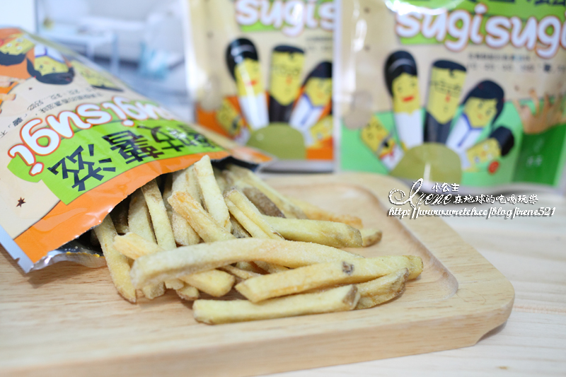 13.01.19-薯吱薯滋