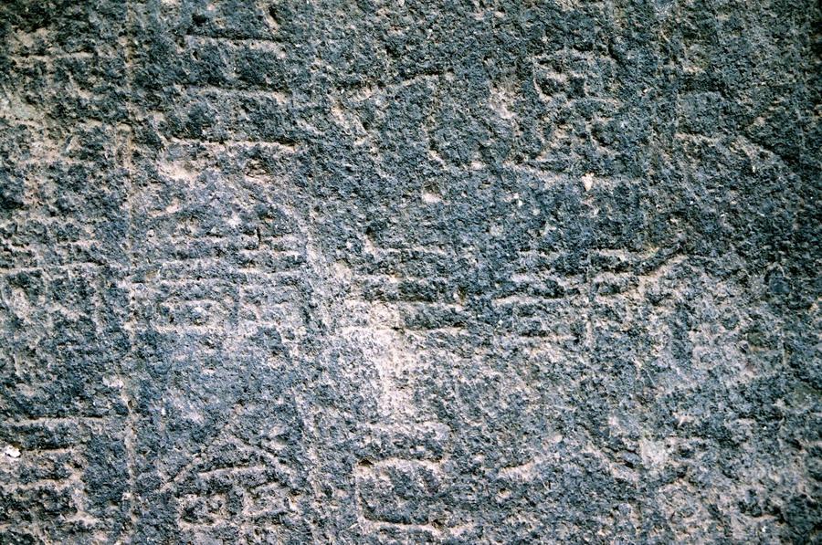 Gwanggaeto-wang stele10