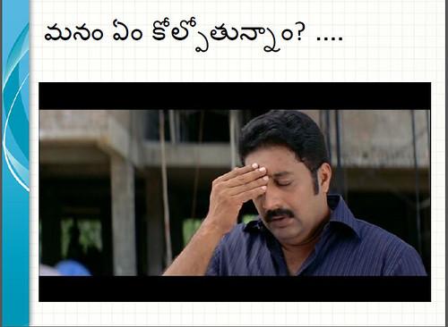 TeluguMahasabhaluChava1