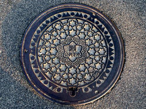 Kurose town Hiroshima pref, manhole cover (広島県黒瀬町のマンホール)