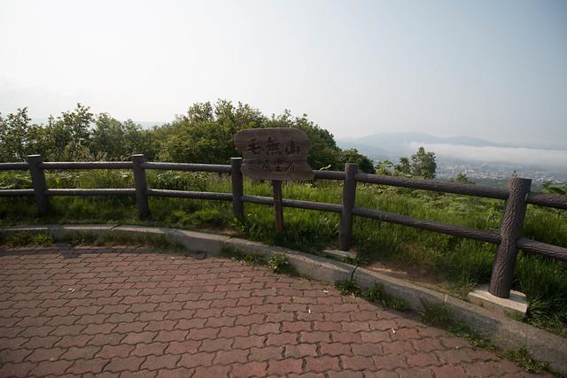 20150615-北海道羊蹄山(3日目)-0230.jpg