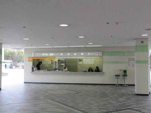 京都競馬場の携帯品預かり所
