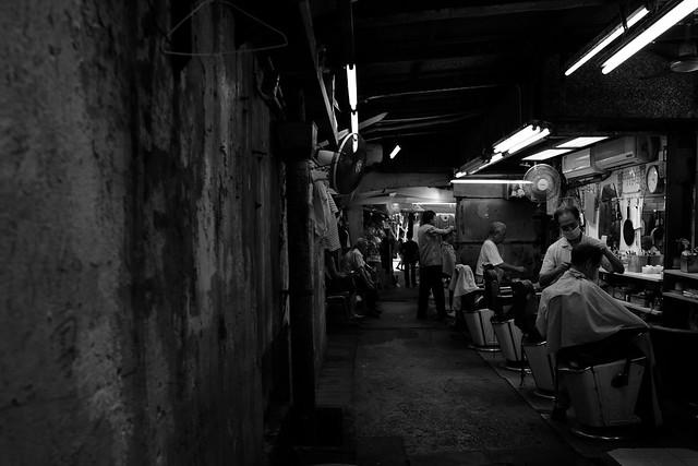 Alley Barber