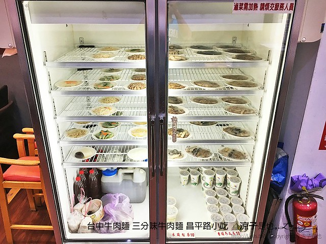 台中牛肉麵 三分味牛肉麵 昌平路小吃 2