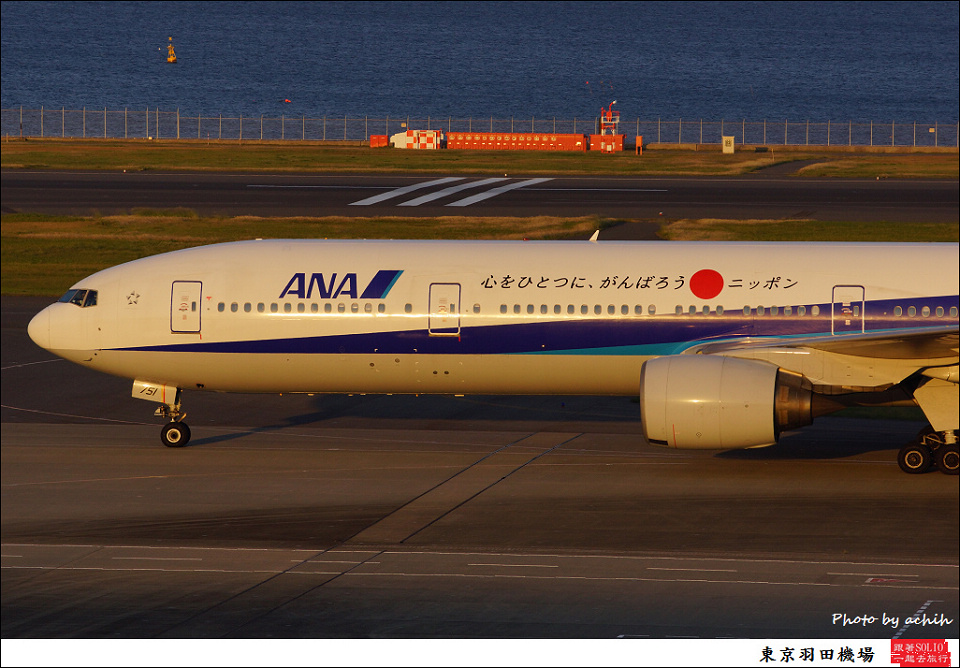 All Nippon Airways - ANA / JA751A / Tokyo - Haneda International