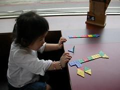 20070323-玩小積木