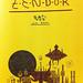 Zendor by fanzinepaper