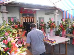 康先生準備著家祭,這一天來自台南的家族代表也會參與祭祀。