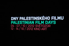 Palestinian film days