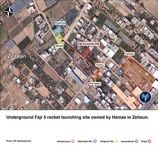 Long-Range Rocket Launch Site in Zeitoun Neighborhood