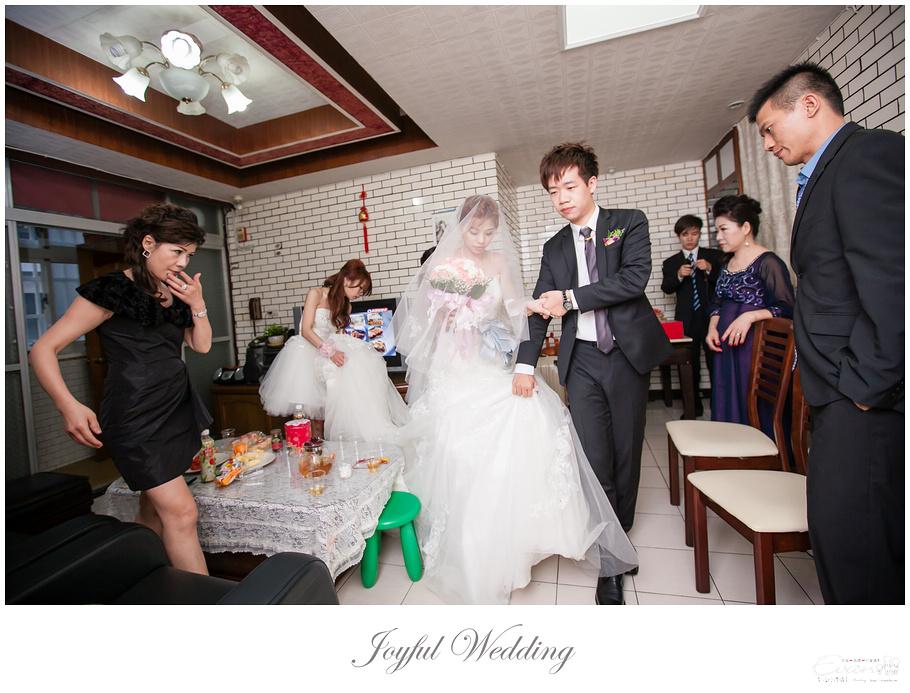 Angus & Dora  婚禮紀錄_00120