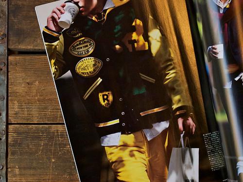 Rugby / Wool Varsity Jacket