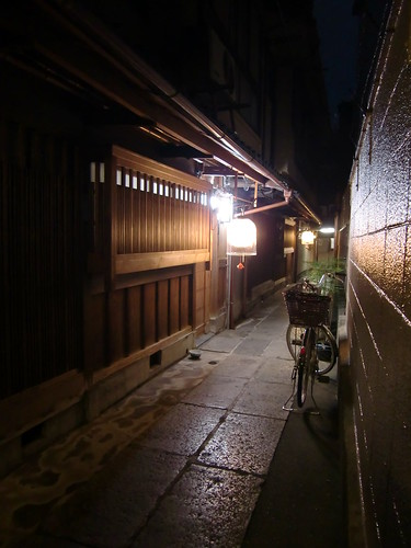 Small street in Miyagawacho by Haruyuri