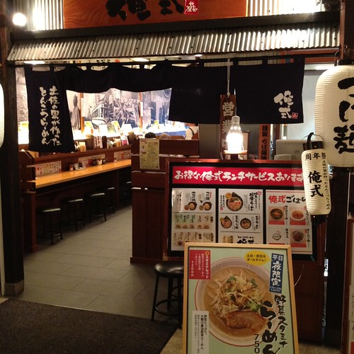 コレド室町で俺式ラーメン by haruhiko_iyota