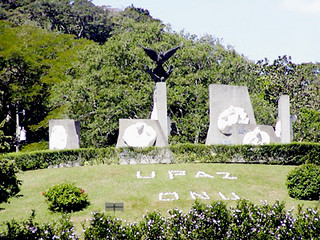 The monument at the University for Peace honors  many leaders of Costa Rica.