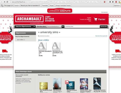 University Listing