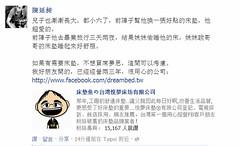 台灣悅夢床墊®公司感謝知名部落客486桑公開2度為我們撰文推薦