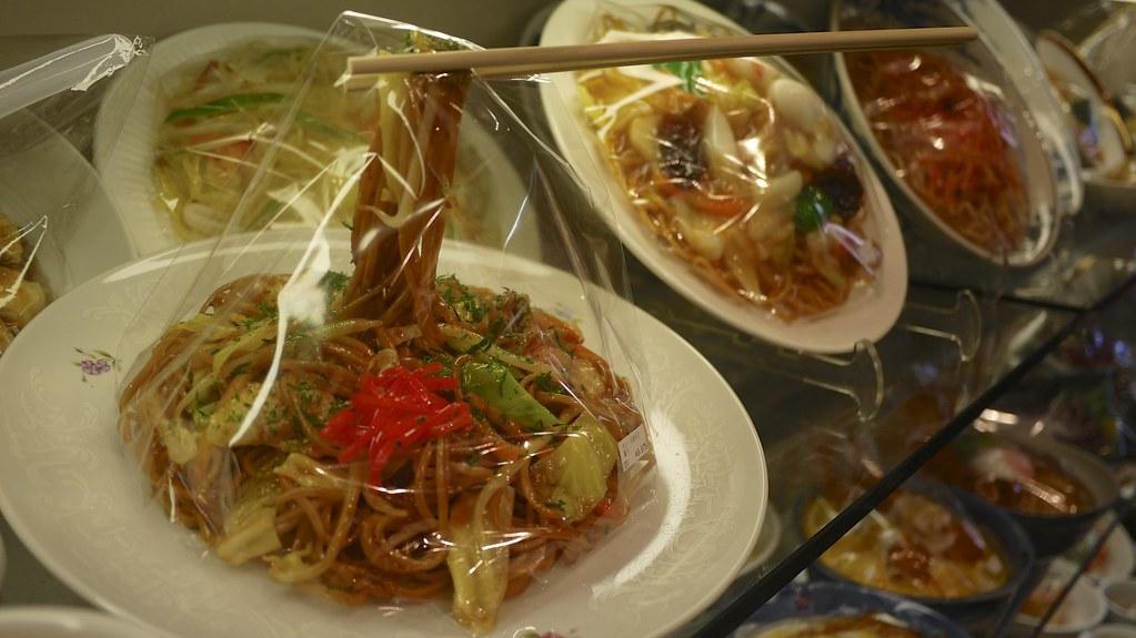 Plastic Noodles