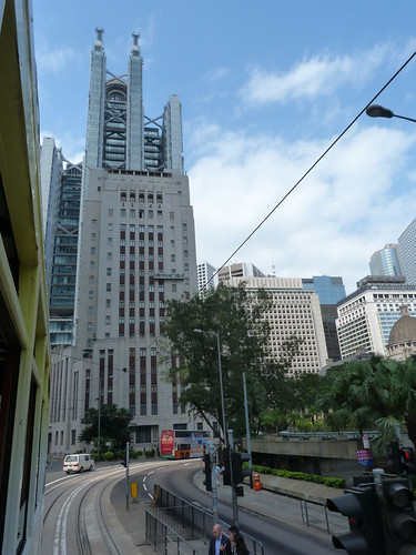 Old Bank of China Building, Hong Kong
