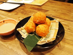 curry korokke
