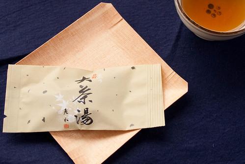 北野大茶湯 老松