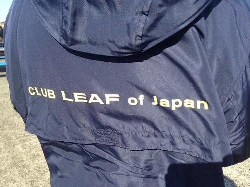 日産リーフオーナーイベントご参加いただいた方には「CLUB LEAF of Japan」ベンチコートをプレゼントしました。