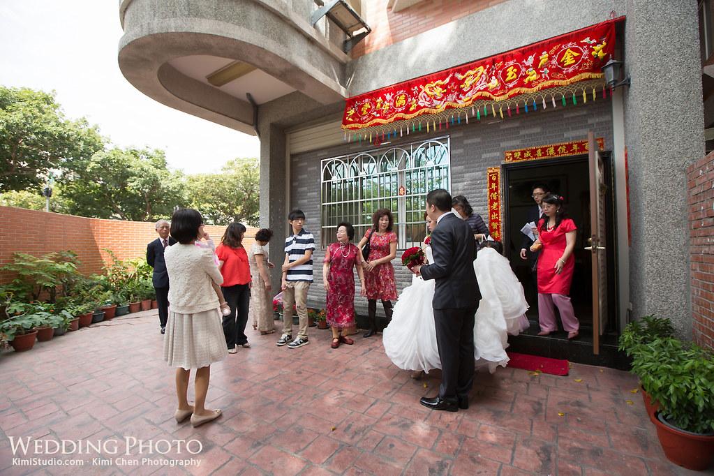 2012.11.11 Wedding-114